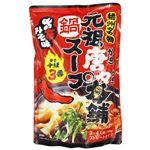 田靡製麺株式会社 播州名物 元祖唐々本舗鍋スープ 中級3番 750g