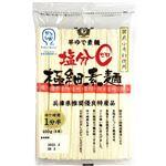 田靡製麺 塩分ゼロ 極細素麺 400g