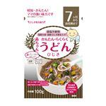 【7ヵ月頃~】田靡製麺 赤ちゃんうどん ひじき 110g