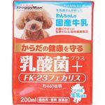 【ペット用】ドギーマンハヤシ わんちゃんの国産牛乳 乳酸菌+ 200ml