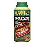 住友化学園芸 クサノンEX粒剤 400g