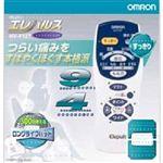 オムロン 低周波治療器 HV-F127 エレパルス