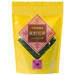 日本緑茶センター 徳用 茉莉花茶 200g