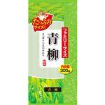 日本茶販売 ファミリーサイズ青柳 300g