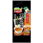 日本茶販売 マイボトル国内産黒豆茶 三角ティーバッグ 120g(40袋)