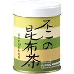 不二食品 昆布茶缶 60g