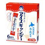 センタン アイスキャンデーミルク味 50ml×6本