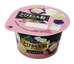 北海道乳業 とびきり大粒ヨーグルトぶどう&アロエ 120g