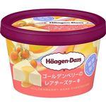 ハーゲンダッツ ミニカップゴールデンベリーのレアチーズケーキ 99ml
