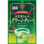 播磨屋茶舗 お茶屋さんのグリーンティー 15g×15パック
