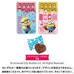 ミニオン チョコレート缶/ミニオン 5個入/ハート