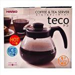 HARIO(ハリオ)コーヒー&ティーサーバー テコ TCー100B