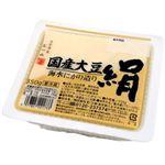 むつみ 国産大豆絹 350g