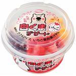 丸永製菓 白くまデザート いちご 175ml
