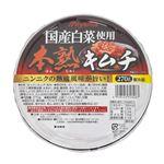 美山 国産本熟キムチ 300g