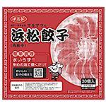 マルマツ 浜松餃子(肉餃子)30個入