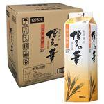 【予約商品】【9月18日~20日の配送となります】 【ケース販売】福徳長酒類 博多の華麦パック 1800ml×6本