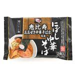 恵比寿おおぜき煮干中華そば 110g×2