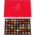ベルシック ファンシーチョコレート 54個/メリーチョコレート