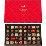ベルシック ファンシーチョコレート 40個/メリーチョコレート
