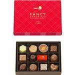 ベルシック ファンシーチョコレート 12個/メリーチョコレート