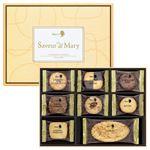 メリーチョコレート サヴールドメリー 22枚