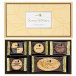 オフリール サヴール ド メリー 14枚/メリーチョコレート