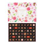 グレイシャス グレイシャスファンシーチョコレート 54個/メリーチョコレート
