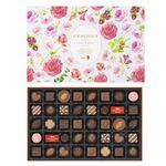 グレイシャス グレイシャスファンシーチョコレート 40個/メリーチョコレート