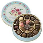 グレイシャス トリュフアソートメント 18個/メリーチョコレート