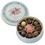 グレイシャス トリュフアソートメント 10個/メリーチョコレート