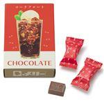 はじけるキャンディチョコレート コーラフロート 5個/メリーチョコレート