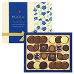 ベルシック プレーンチョコレート 96g(24個)/メリーチョコレート