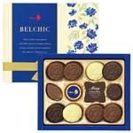 ベルシック プレーンチョコレート 47g(12個)/メリーチョコレート