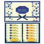 ベルシック チョコレートクッキー 12枚/メリーチョコレート