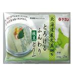 やまみ 北海道大豆ふんわり枝豆とうふ 100g×2