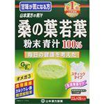 山本漢方製薬 桑の葉粉末100% スッティックタイプ 70g(2.5g×28パック)
