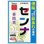 【指定第2類医薬品】山本漢方製薬 日本薬局方 センナ 144g(3g×48包)