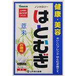 山本漢方製薬 はとむぎ 徳用 480g(15g×32バッグ)