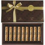 帝国ホテル スティックチョコレート「マーブル」 9個