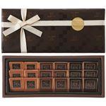 帝国ホテル プレートチョコレート「ビターアソート」 18個