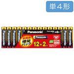 パナソニック アルカリ乾電池 単4 14本組 LR03XJSP 14S