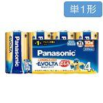 パナソニック エボルタ アルカリ乾電池 単1形 4本