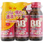 エーザイ チョコラBB ローヤル2 50ml×3本【指定医薬部外品】