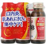【第3類医薬品】エーザイ チョコラBBドリンクII 50ml×3本