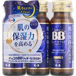 エーザイ チョコラBBリッチ・セラミド 50ml×3本(機能性表示食品)