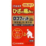 【第2類医薬品】太田胃散 ロコフィットGL 260錠