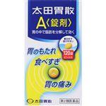【第2類医薬品】太田胃散 太田胃散A(錠剤)120錠