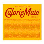 大塚製薬 カロリーメイトブロック チョコレート味 80g(4本入)※お1人さま1点限り