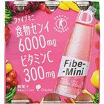 大塚製薬 ファイブミニ 100ml×6本(特定保健用食品)